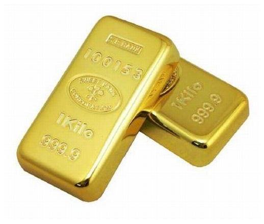 Gold<br> Bar-Kühlschrank (3<br>Stück)