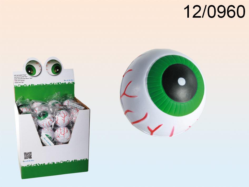 Soft ball eye
