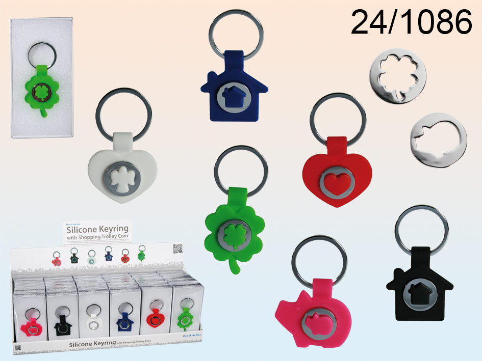 Silicone key chain<br>with a coin to cart