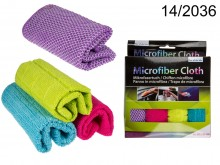 Microfibre Cloths (4 pieces)