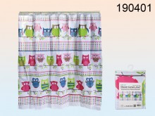 Owl-themed Shower Curtain