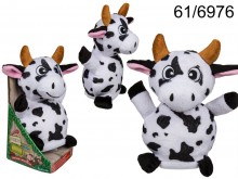 Interactive Plush Cow with Record & Repeat ...