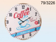 Coffee XXL Wooden Wall Clock