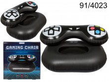 Inflatable chair in the shape of a game controller