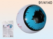 Inflatable Eye Balls (2 pieces)