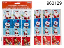 Christmas Stickers (Set of 12)